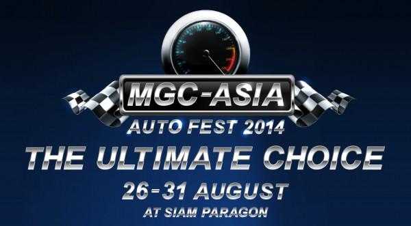 MGC Auto Fest