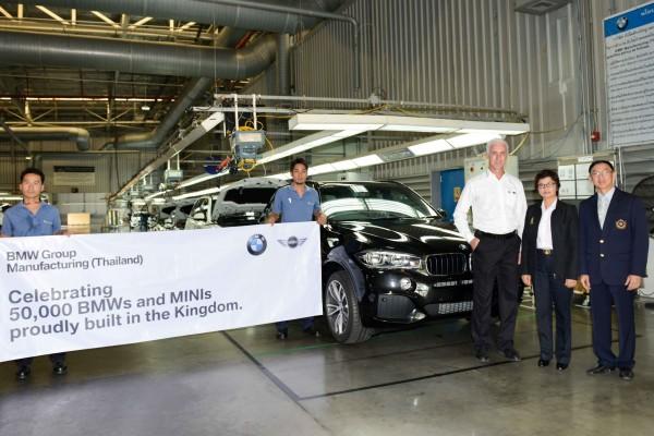 BMW Manufacturing Thailand_50K units (1)