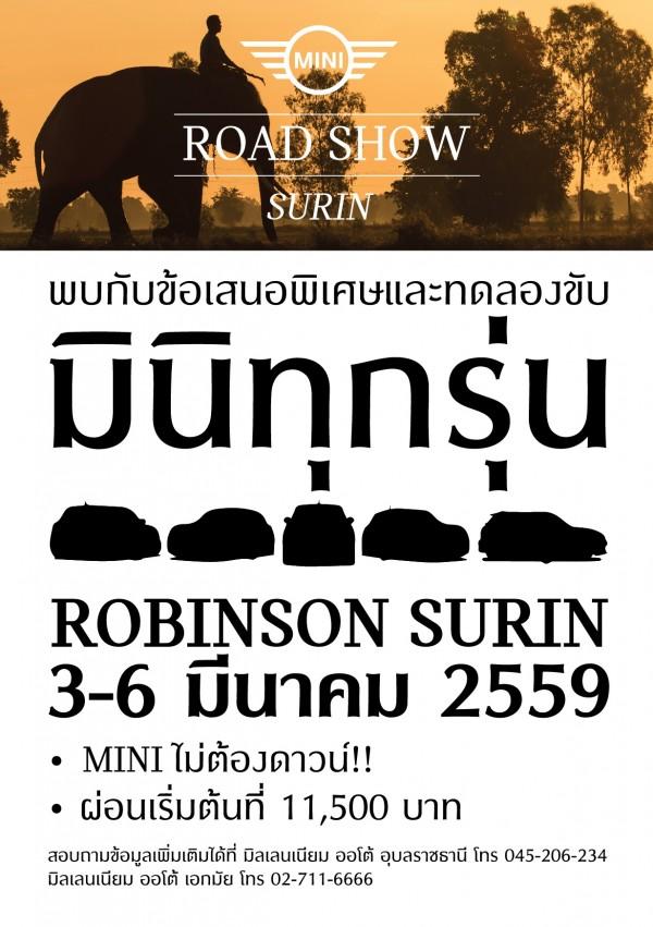 EDM AD Size A4-02e